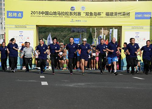 无人车领跑中国山马漳州港站