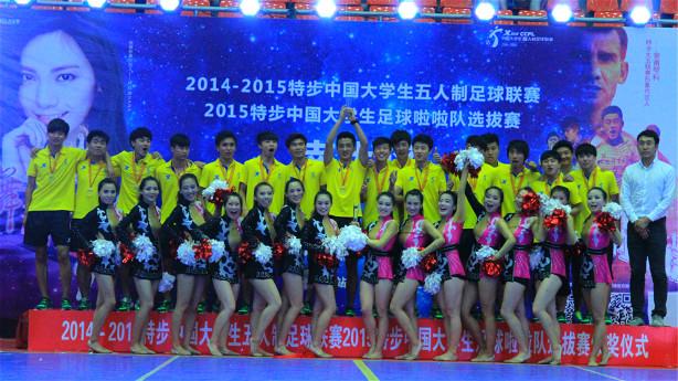 长治学院夺得南大区啦啦队选拔赛冠军
