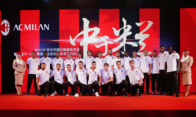 News-interna-Cu-Conferenza-China-squadra.jpg