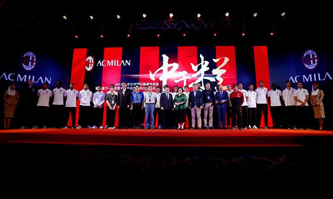 News-Cu-Conferenza-China.jpg