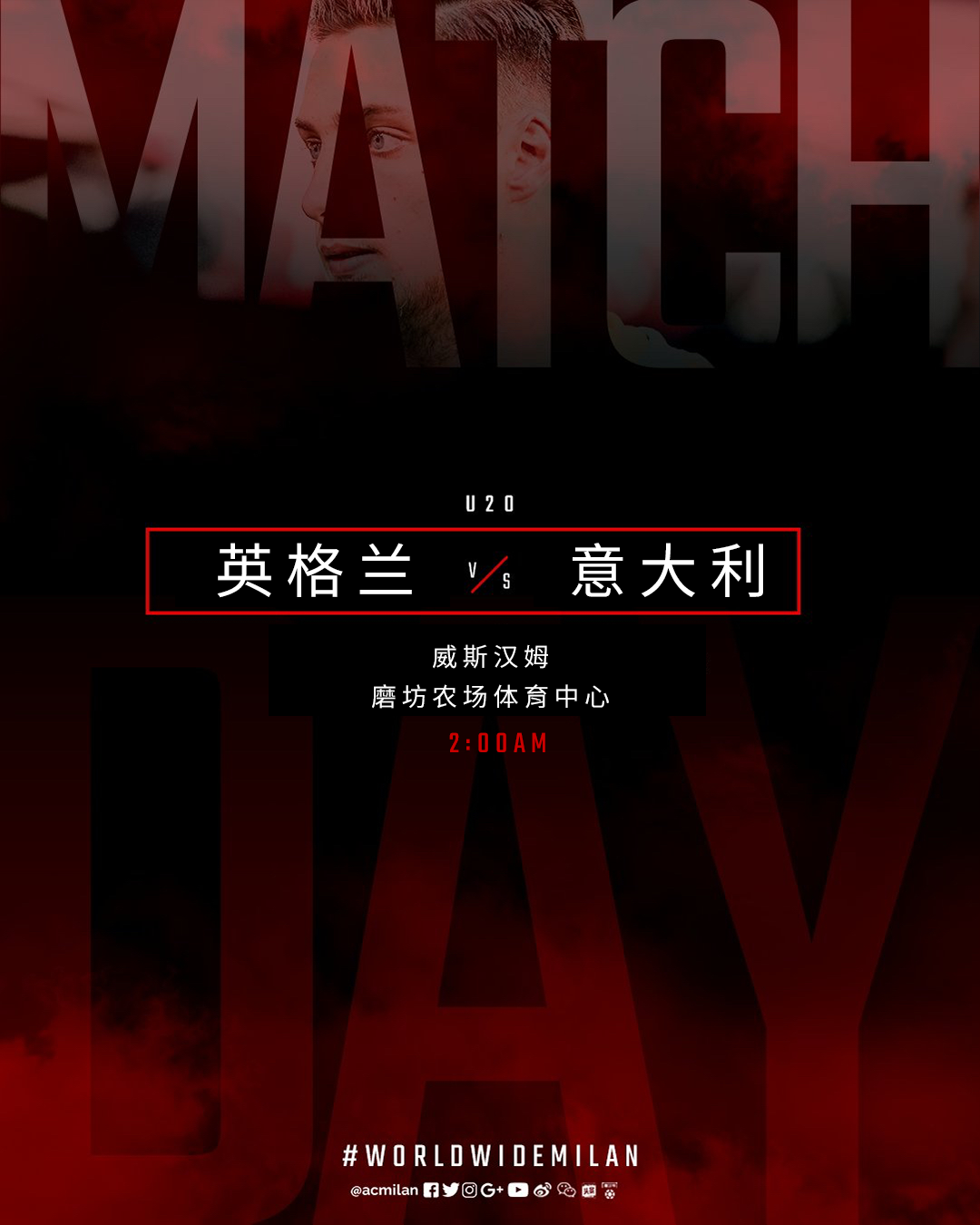 AC-MILAN_MATCH_DAY_NATION_LEAGUE1080x1350英格兰意大利 (1).png