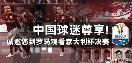 160412_WeiboPromo_cn2.jpg